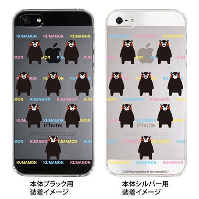 【iPhone5S】【iPhone5】【くまモン】【iPhone5ケース】【カバー】【スマホケース】【クリアケース】 ip5-ca-km0002の画像