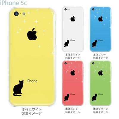 【iPhone5c】【iPhone5cケース】【iPhone5cカバー】【iPhone ケース】【クリア カバー】【スマホケース】【クリアケース】【イラスト】【クリアーアーツ】【ネコ】 22-ip5c-ca0086の画像