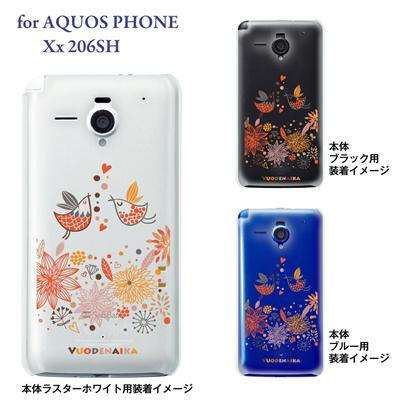 【AQUOS PHONE Xx 206SH】【206sh】【Soft Bank】【カバー】【ケース】【スマホケース】【クリアケース】【Vuodenaika】【フラワー】 21-206sh-ne0005caの画像