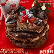 ★2599円!今なら早割!クーポン使用価格!クーポン使えます!クリスマスケーキ 2017 送料無料 チョコレートケーキ 禁断のクリスマスケーキプレミアム チョコパリブレスト5号サイズ ギフト プレゼント 早割 早期割引 予約