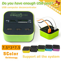 Convenient Life▶Magic USB Deconcentrator n Card Reader◀GDC- USB Extend/Many USB Port/Memory Flash/Mobile Phone/Computer/SD Card/M2 Card/MS Card/TF Card/For all Kinds of Device
