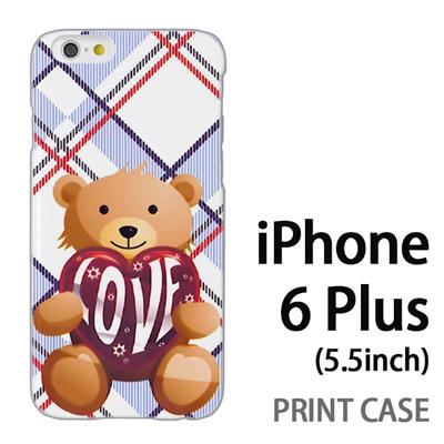 iPhone6 Plus (5.5インチ) 用『0113 愛を抱えるクマ 青』特殊印刷ケース【 iphone6 plus iphone アイフォン アイフォン6 プラス au docomo softbank Apple ケース プリント カバー スマホケース スマホカバー 】の画像
