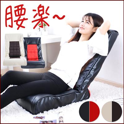 座椅子 チェア チェアー リクライニング ソファチェア 座いす 座イス クッション 椅子 chair リラックスチェア m093555の画像