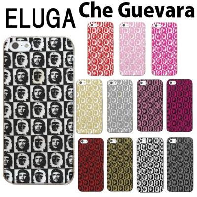 特殊印刷/ELUGA P(P-03E)X(P-02E)(チェ・ゲバラ)CCC-053【スマホケース/ハードケース/カバー/エルーガ/eluga/p02e】の画像
