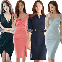 Korean style fashion dress / Work OL / Evening /Party  dress