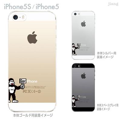 【iPhone5S】【iPhone5】【Clear Arts】【iPhone5sケース】【iPhone5ケース】【カバー】【スマホケース】【クリアケース】【クリアーアーツ】【ゴリフォンケース】 47-ip5s-tm0032の画像