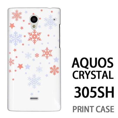 AQUOS CRYSTAL 305SH 用『1203 雪あられ 白』特殊印刷ケース【 aquos crystal 305sh アクオス クリスタル アクオスクリスタル softbank ケース プリント カバー スマホケース スマホカバー 】の画像