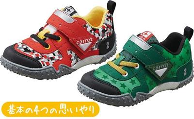 (A倉庫)【ムーンスター】 Carrot キャロット CR C2089 子供靴 スニーカー 靴 男の子 キッズ シューズ【2014年モデル】の画像