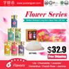 YXY Flower Series Bottled Birdnest Long Box Value Pack Gift Set (6*75ml)