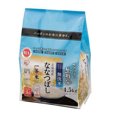 アイリスの生鮮米 無洗米 北海道産 ななつぼし 4.5kg アイリスオーヤマ手軽に炊ける無洗米♪☆一等米100%使用!の画像