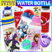 2016 ブランド 公式 ライセンス ディズニー アナと雪の女王 雪の女王/エルサアナ オラフ プリンセス ハローキティ 子供 水筒コレクション マイボトル マイボトル Disney Hello Kitty Premium Marvel Bottle Box Packing!