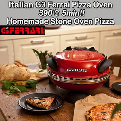 g3 ferrari pizza oven instructions