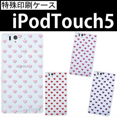 特殊印刷/iPodtouch5(第5世代)iPodtouch6(第6世代) 【アイポッドタッチ アイポッド ipod ハードケース カバー ケース】(水玉ハート)CCC-036の画像