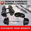 PREMIUM RUBBERISED DUMBBELLS BARBELL * BUMPER WEIGHT PLATES * OP OLYMPIC WEIGHT PLATE * WEIGHTS * BODY BUILDING * FORM YOUR OWN WEIGHT Lifetime Warranty * 1-2 Days Express Delivery JIJI