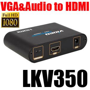 ★【送料無料】まだまだアナログTVを活用できます!変わり種のデジアナ変換!VGA端子/音声(3.5mmミニスレテオ)端子出力をHDMI出力へ変換するコンバーター LKV350  1080Pの画像