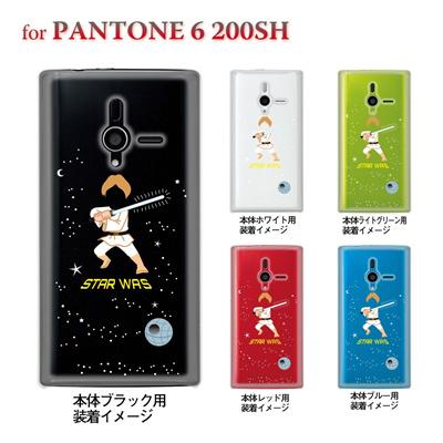 【PANTONE6 ケース】【200SH】【Soft Bank】【カバー】【スマホケース】【クリアケース】【ユニーク】【MOVIE PARODY】【STAR WAS】 10-200sh-ca0047の画像