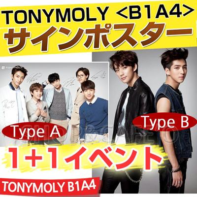 【1次予約/送料無料】TONYMOLY B1A4 NEW サイン付ポスター 1枚の価格でもう1枚プレゼント (ポスターは丸めて発送)の画像