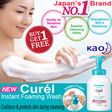 BUY 1 FREE 1! 2 for $29.90 Japan Kao Curel Foaming Body wash - No.1 for sensitive Asian skin