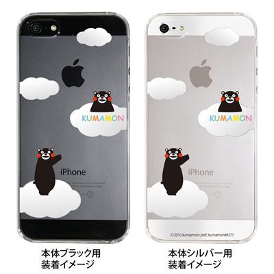 【iPhone5S】【iPhone5】【くまモン】【iPhone5ケース】【カバー】【スマホケース】【クリアケース】 ip5-ca-km0012の画像