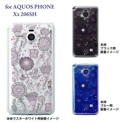 【AQUOS PHONE Xx 206SH】【206sh】【Soft Bank】【カバー】【ケース】【スマホケース】【クリアケース】【Vuodenaika】【フラワー】 21-206sh-ne0014caの画像