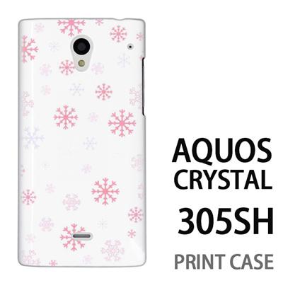 AQUOS CRYSTAL 305SH 用『1203 雪の結晶ドット 白』特殊印刷ケース【 aquos crystal 305sh アクオス クリスタル アクオスクリスタル softbank ケース プリント カバー スマホケース スマホカバー 】の画像