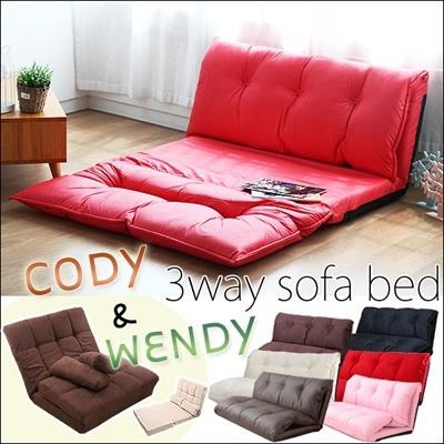 ソファベッド CODY ソファ ソファー ソファーベッド ベッド フロアチェア 椅子(座椅子・座いす・座イス・1人掛け 2人掛け 3人掛け)癒し OFF ワンルーム シンプル レッド 最安挑戦 co m090222の画像