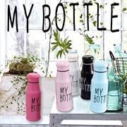 MY BOTTLE 350ml  ステンレス ボトル マイボトル 水筒 エコタンブラー 冷保温 ドリンクボトル
