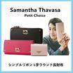 【Samantha Thavasa Petit Choice】 Direct Japan Bag simple ribbon plate Long Lady wallet purse