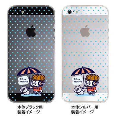 【iPhone5S】【iPhone5】【iPhone5ケース】【カバー】【スマホケース】【クリアケース】【マシュマロキングス】【キャラクター】 ip5-23-mk0020の画像