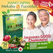 [COMBINE COUPON! SAVE UP TO $150!!!] OKINAWA FUCOIDAN SEAWEED ★REDUCE CHOLESTEROL ♥Made in Japan
