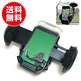 iPhone スマートフォン 車載 ホルダー 車載 カーナビ スタンド エアコン吹き出し口タイプ 吸盤タイプ スマホ ホルダー iPhone6s iPhone6 Plus アイフォン6
