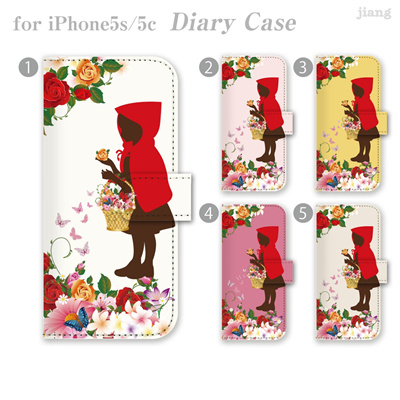 iPhone6 4.7inch ダイアリーケース 手帳型 ケース カバー スマホケース ジアン jiang かわいい おしゃれ きれい 赤ずきん 08-ip6-ds0100fbの画像