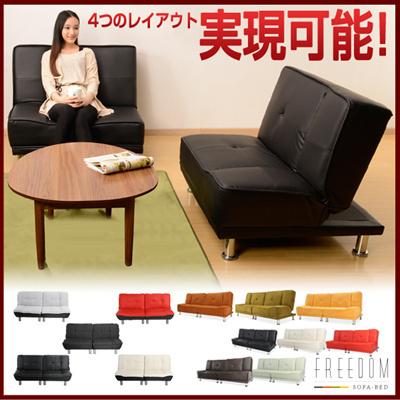 ソファ ソファベッド ソファーベッド ベッド 2人掛け 二人用 リクライニングソファ (セール SALE) co m090442の画像