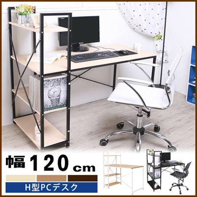 棚 付き パソコンデスク ★事務机/学習机★ 収納 シンプル デザイン 棚 m092249の画像