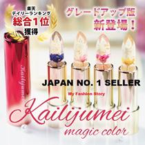 [KAILIJUMEI] * Ready Stocks *  Flower in Lipsticks * Highly Raved * 100% Authentic * Jelly Lipstick * No.1 Hotsale in Japan / Korea / Taiwan / Hong Kong / Thailand / Asia *