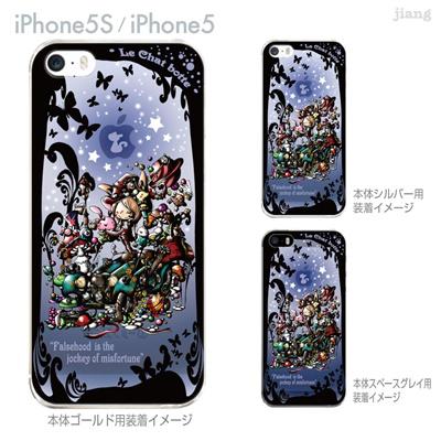 【iPhone5S】【iPhone5】【Little World】【iPhone5ケース】【カバー】【スマホケース】【クリアケース】【イラスト】【Clear Arts】【童話】【長靴をはいた猫】 25-ip5s-am0079の画像
