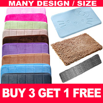 ✮BUY 3+1 Free✮From $3.90 Memory Foam Carpet Anti-Slip Bath Mat Floor Carpet Bathroom Door Rug *Many Design* 40x60  50x80 Ready Stock **LOWEST PRICE** LIMITED SALE!!