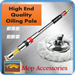 🇸🇬 [Mop Accessories] Quality stainless steel pole for spin mop set (color choice of selection)
