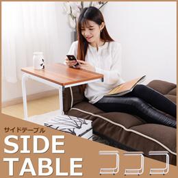 サイドテーブル テーブル 作業用テーブル 収納 キャスター ソファやベッドの間にぴったり 挟まるタイプ co m093634