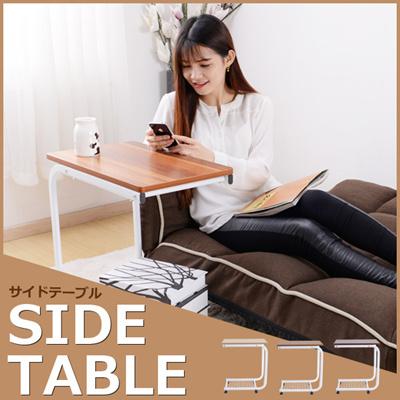 サイドテーブル テーブル 作業用テーブル 収納 キャスター ソファやベッドの間にぴったり 挟まるタイプ co m093634の画像