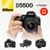 ★数量限定★Nikon D5500 18-55 VR II レンズキット [ブラック] タッチパネル式モニター搭載の一眼レフカメラ 2416万画素 3.2型液晶