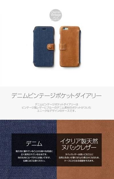 iPhone6カバーアイホン6 アイフォン6ケースiphoneケース アイフォン ブランド iphoneカバーiPhone6用 【iPhone6 4.7インチ 】ZENUS Denim Vintage Pocket Diary(デニムビンテージポケットダイアリー)【メール便送料無料】の画像