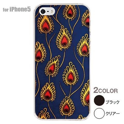 【iPhone5S】【iPhone5】【アルリカン】【iPhone5ケース】【カバー】【スマホケース】【クリアケース】【その他】【アフリカン テキスタイルパターン】 01-ip5-con026の画像