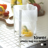 야마자키/일본생활 용품 직구/ Yamazaki businessman kitchen plastic bag eco holder simple trash 06787 06788 Tower tower