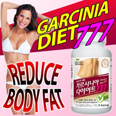 KOREA Garcinia Diet 777 (HCA) 800mg per tablet 112tablets★Burning Fat/Lose Weight★Garcinia Cambogia★Slimming Pills/Weight loss