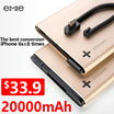EMIE🌟20000mAh🌟of big capacity and stability built-in 2 USB port 2with 2.1A fast charging leather exquisite appearance suitable for travel.