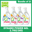 ◄ DYNAMO Detergent ► 2 x LARGE BOTTLE BUNDLE ★ NO.1 DETERGENT BRAND ★ Power Gel 3KG/2.7KG Regular/Color Care/Anti-Bacteria/Downy Passion