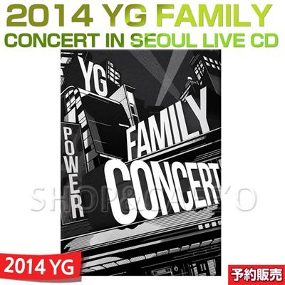 【2次予約/送料無料】2014 YG FAMILY CONCERT IN SEOUL LIVE CD (200pフォトブック+3DISC+ポスター+フォトカード)の画像