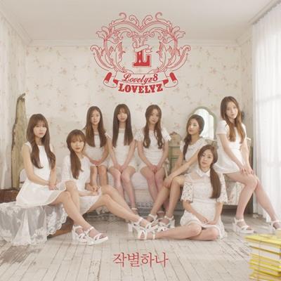 [書留発送]Lovelyz1stminialbum[Lovelyz8]/ラブリーズ
