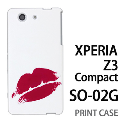 XPERIA Z3 Compact SO-02G 用『0709 ワンポイント赤キスマーク』特殊印刷ケース【 xperia z3 compact so-02g so02g SO02G xperiaz3 エクスペリア エクスペリアz3 コンパクト docomo ケース プリント カバー スマホケース スマホカバー】の画像
